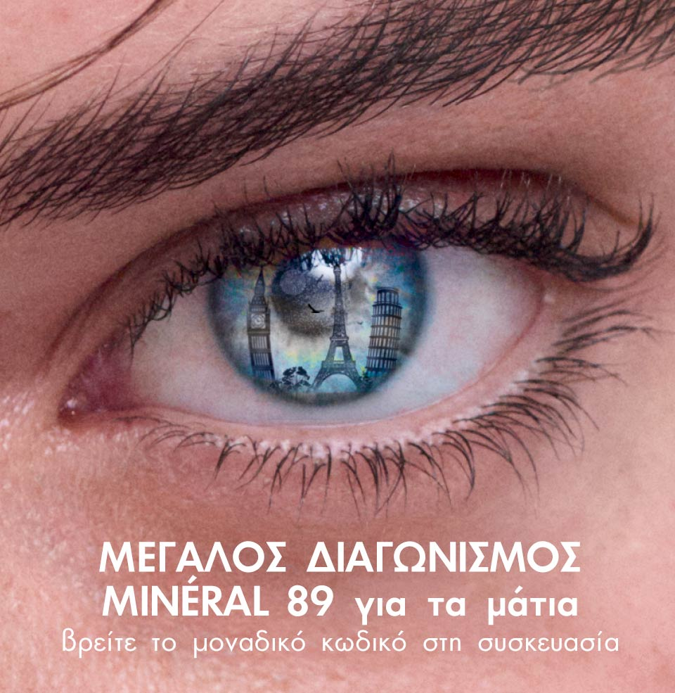 VICHY-MINERAL-89-eyes-image-1.jpg