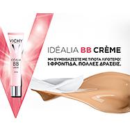 BB creams: απαντήσεις σε όλα τα ερωτήματά σας
