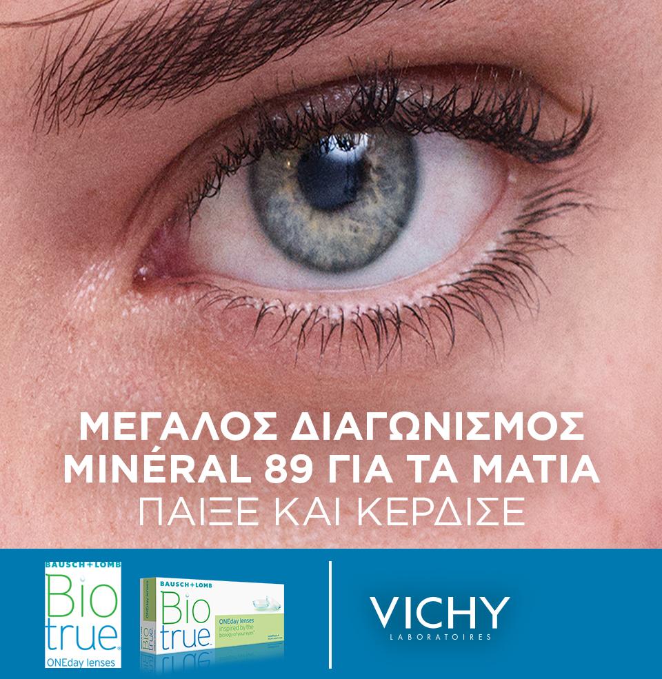 VICHY-MINERAL-89-eyes-image NEW MAY 2020.jpg